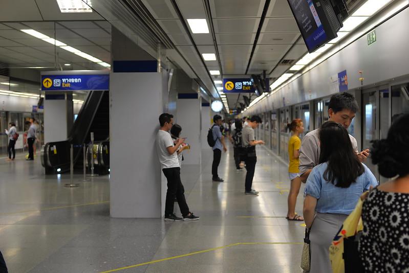 MRT Bangkok Thailand