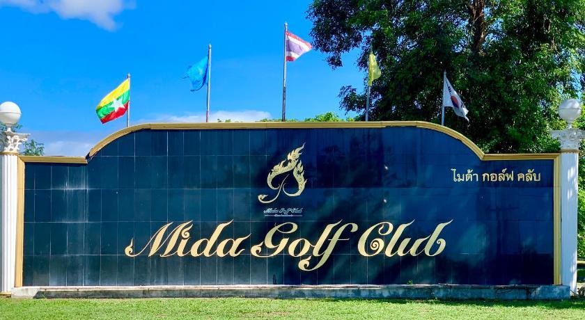 Mida-golf-quarantine-package-6