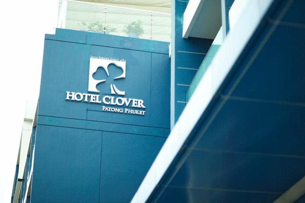 Hotel Clove Phuket Patong 14