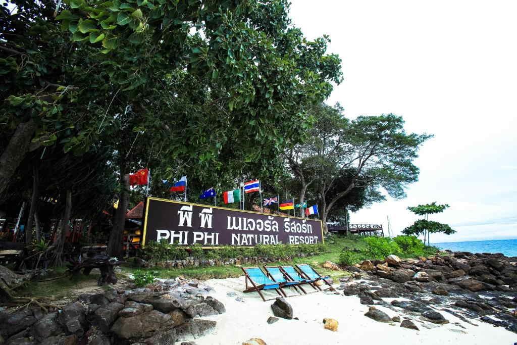 Phi Phi Natural Resort 5